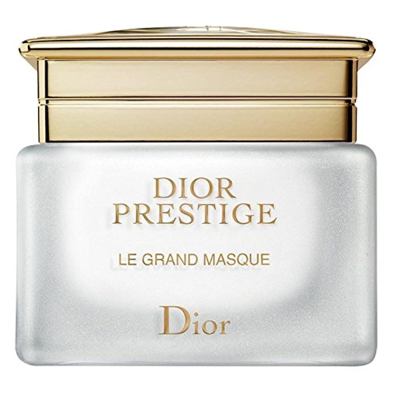 宿泊施設可愛い仕える[Dior] ディオールプレステージルグラン仮面の50ミリリットル - Dior Prestige Le Grand Masque 50ml [並行輸入品]