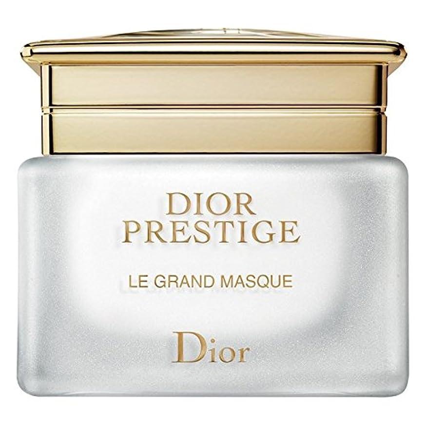 バイアス合併症ポット[Dior] ディオールプレステージルグラン仮面の50ミリリットル - Dior Prestige Le Grand Masque 50ml [並行輸入品]
