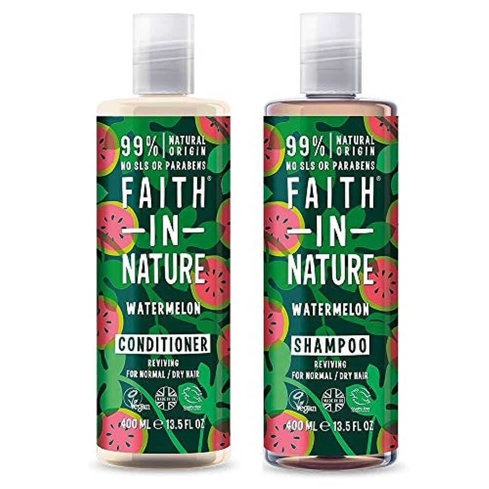農場可動式流産Faith in Natureウォーターメロン コンディショナー