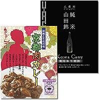 関西のご当地カレー 京都肉カレー&兵庫山田錦キーマカレー 各5食まとめ買いセット