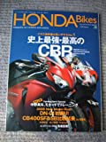 HONDA Bikes  ホンダバイクス 2008年 03月号 Vol.22
