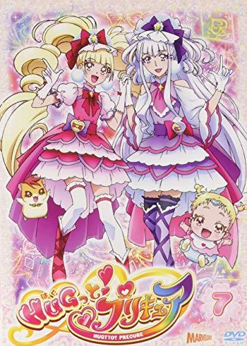 HUGっと!プリキュア vol.7 [DVD]