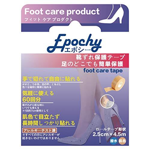 エポシー™ 靴ずれ保護テープ 4.5M ロールテープ形状 強力 透明 肌用 皮膚に優しい 汗や水にも強い
