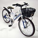 【組立整備済】子供用自転車 ホワイト タイヤ:24型