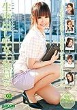 生中出し新入女子社員15 [DVD]