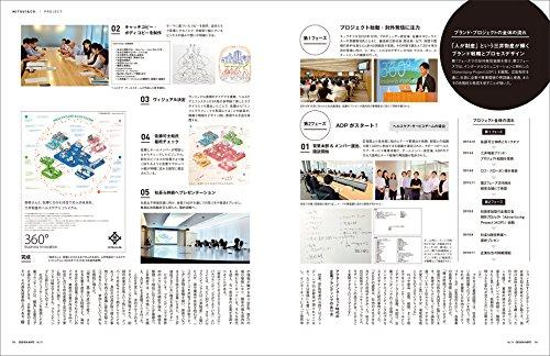 デザインノート No.74: 最新デザインの表現と思考のプロセスを追う (SEIBUNDO mook)