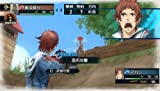 戦場のヴァルキュリア 2 ガリア王立士官学校 - PSP 画像