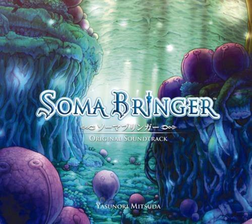 SOMA BRINGER ORIGINAL SOUNDTRACKの詳細を見る
