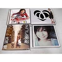 大塚愛初回DVD付属CD4点フレンジャー恋愛写真ネコに風船他