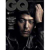 GQ JAPAN(ジーキュージャパン) 2018年09月号