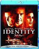 アイデンティティー[Blu-ray/ブルーレイ]