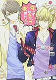 コミックス / フジマコ のシリーズ情報を見る