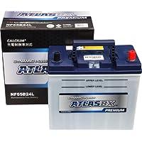 ATLASBX [ アトラス ] 国産車バッテリー 充電制御車対応 [ ATLAS PREMIUM ] NF 65B24L