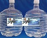 丸冨産業 阿蘇のメイスイ ウォーターサバー用ボトルウォーター12L×2本入箱(容器付販売)