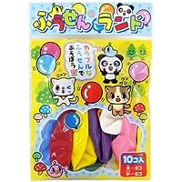 【格安99シリーズ】ふうせんランド(カラフルな風船10個セット)子供用おもしろ玩具通販/