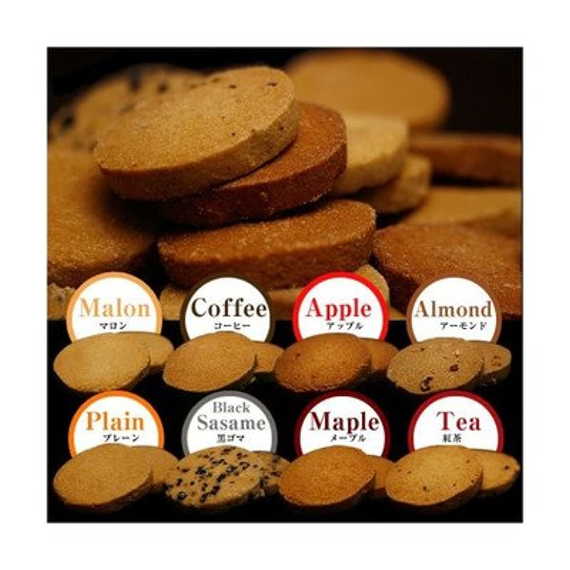 豆乳おからクッキー トリプルZERO[通販用梱包品]