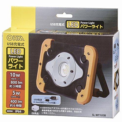 充電式 07-8930(1台)