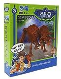 恐竜発掘キット トリケラトプス 日本語パッケージ Geoworld Dino Excavation Kit Triceratops Skeleton CL1666KJ