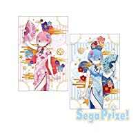 "Re:ゼロから始める異世界生活 メガジャンボ クッション ""ラム&レム"" Dragon-Dress Ver. 2個セット"