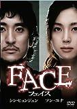 フェイス [DVD] 画像