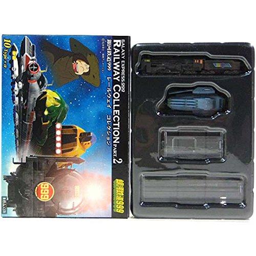 [9] 잡화PAP 은하 철도999 갤럭시 레일웨이 콜렉션 Part.2 999「쓰리 나인호」장갑차량 세트 단품-