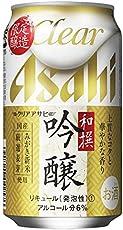 クリアアサヒ 和撰吟醸 缶 350ml×24本