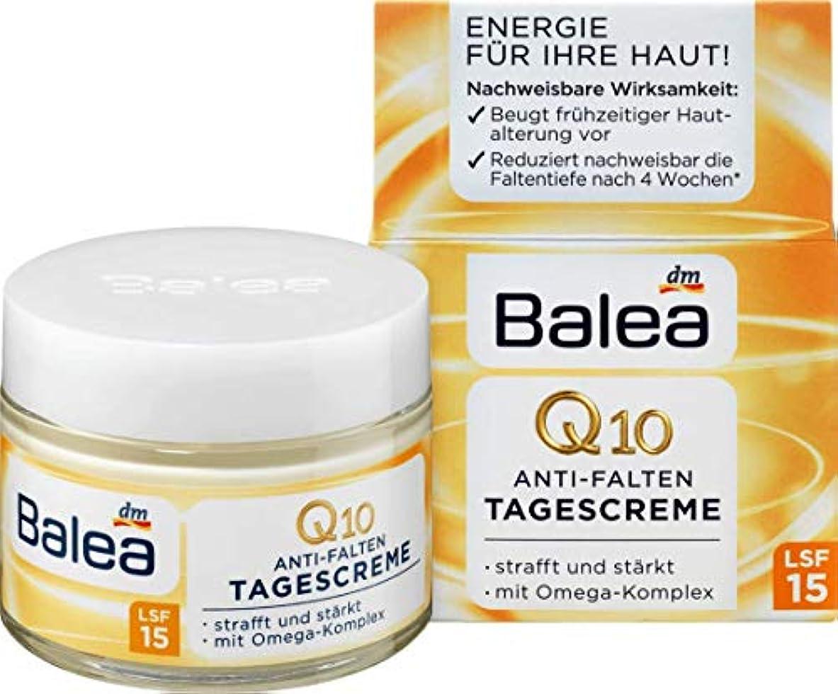 構成するエジプト人寓話Balea☆Q10 Cream Q10デーリークリーム50ml[並行輸入品]