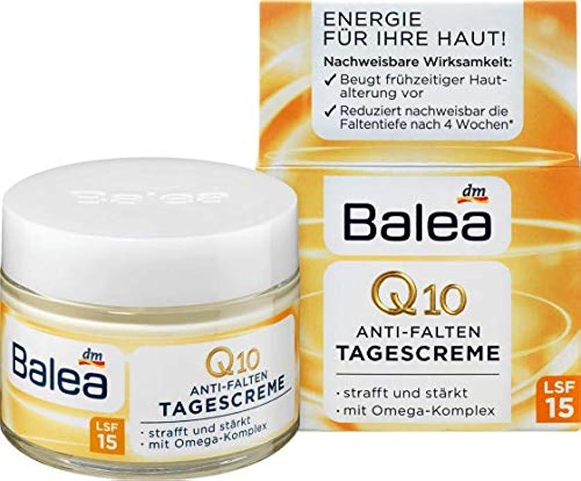 まっすぐにするビザ居眠りするBalea☆Q10 Cream Q10デーリークリーム50ml[並行輸入品]