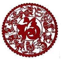 切り絵・12支・中国民間芸術切り紙細工