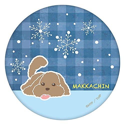 ユーリ!!! on ICE 05マッカチン 第2弾 缶ミラーの詳細を見る