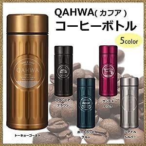 QAHWA(カフア) コーヒーボトル  トーキョーゴールド 家事用品 容器・ストッカー・調味料容 [並行輸入品]