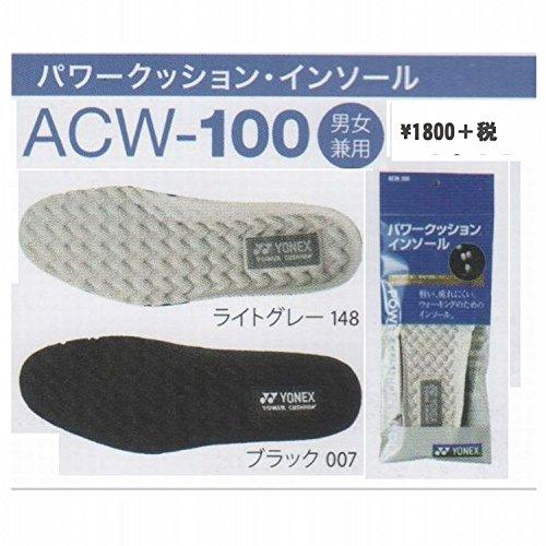 ヨネックス パワークッション インソール ACW-100 (...