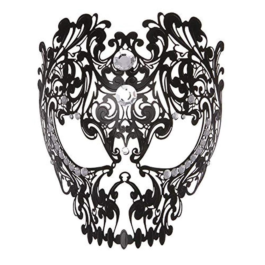 ミルク相手自殺ダンスマスク フルフェイスエナメル金属象眼細工中空マスクナイトクラブパーティーロールプレイングマスカレードマスク パーティーマスク (色 : ブラック, サイズ : Universal)
