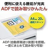 ブラザー A4インクジェット複合機 DCP-J982N-B (黒モデル/ADF/有線・無線LAN/手差しトレイ/両面印刷/レーベル印刷) 画像