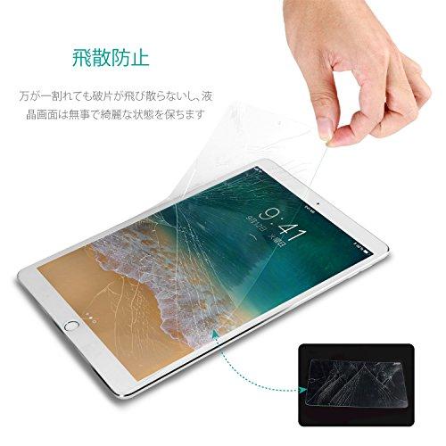 『Nimaso iPad Pro 10.5 / iPad Air (2019) 用 フィルム 強化ガラス 液晶保護フィルム 高透過率 気泡ゼロ 指紋防止 硬度9H (透明)』の7枚目の画像