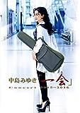 中島みゆきConcert「一会」(いちえ)2015~2016 [Blu-ray]