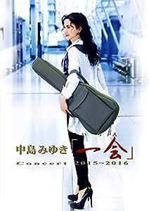 【早期購入特典あり】中島みゆきConcert「一会」(いちえ)2015~2016(オリジナル・ポストカード付) [DVD]