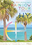 HY 20th Anniversary RAINBOW TOUR 2019-2020(通常盤)[DVD]