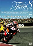 Turn 8 ラグナセカの青い空 [DVD]