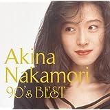 歌姫伝説~'90s BEST~