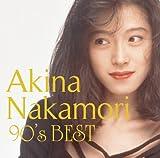 歌姫伝説 〜90's BEST〜