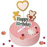 JeVenis 女の子の誕生日パーティーの誕生日ケーキはピンクの夢のかわいい熊を飾ります バースデーケーキ飾り
