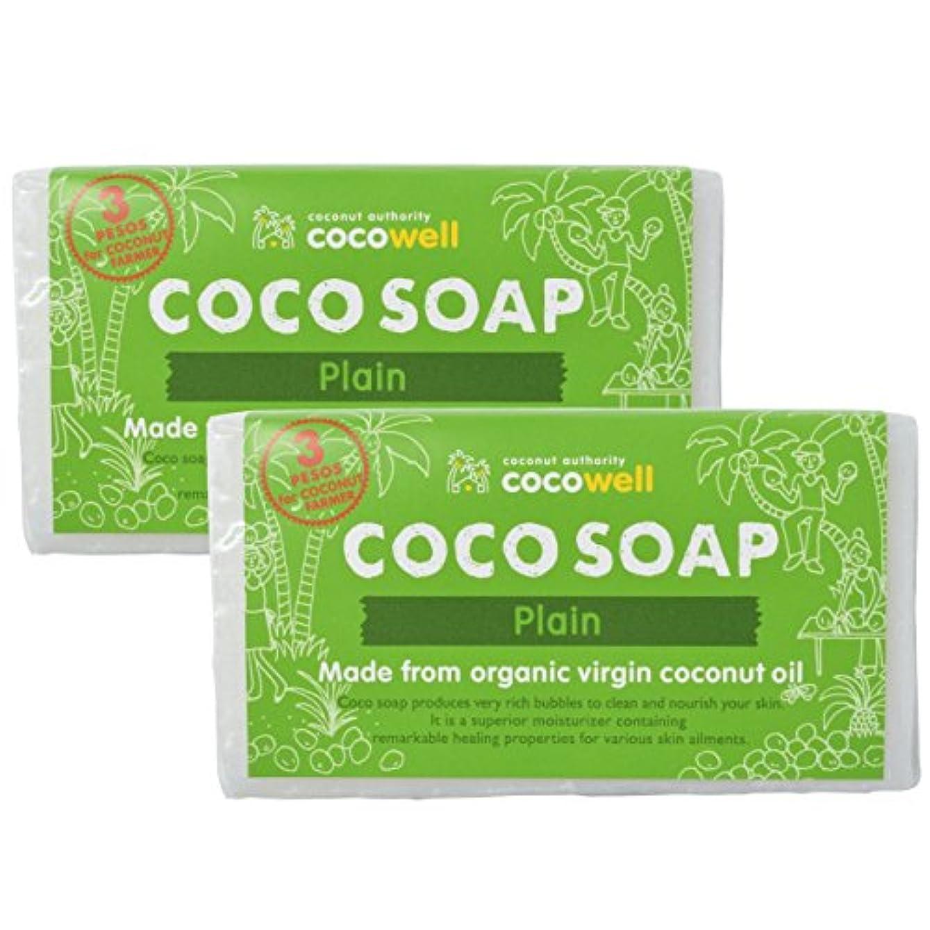 鎮静剤有益なアンタゴニストココウェル ココソープ プレーン 95g×2個セット