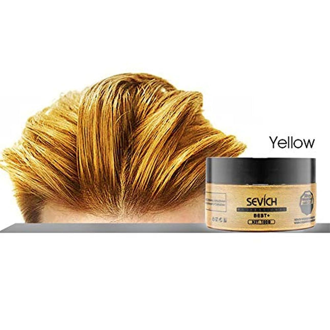 ACHICOO ヘアカラーワックス ダイヘア ワンタイム モールディング ペースト 美髪 サロン 100gゴールド