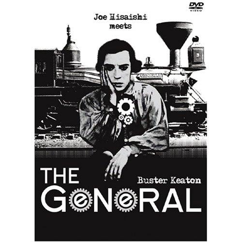 """久石譲 meets """"THE GENERAL"""