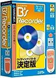 ソースネクスト B's Recorder (Uメモ)