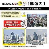 Nikon 超広角ズームレンズ NIKKOR Z 14-30mm f/4S Zマウント フルサイズ対応 Sライン NZ14-30 4 画像