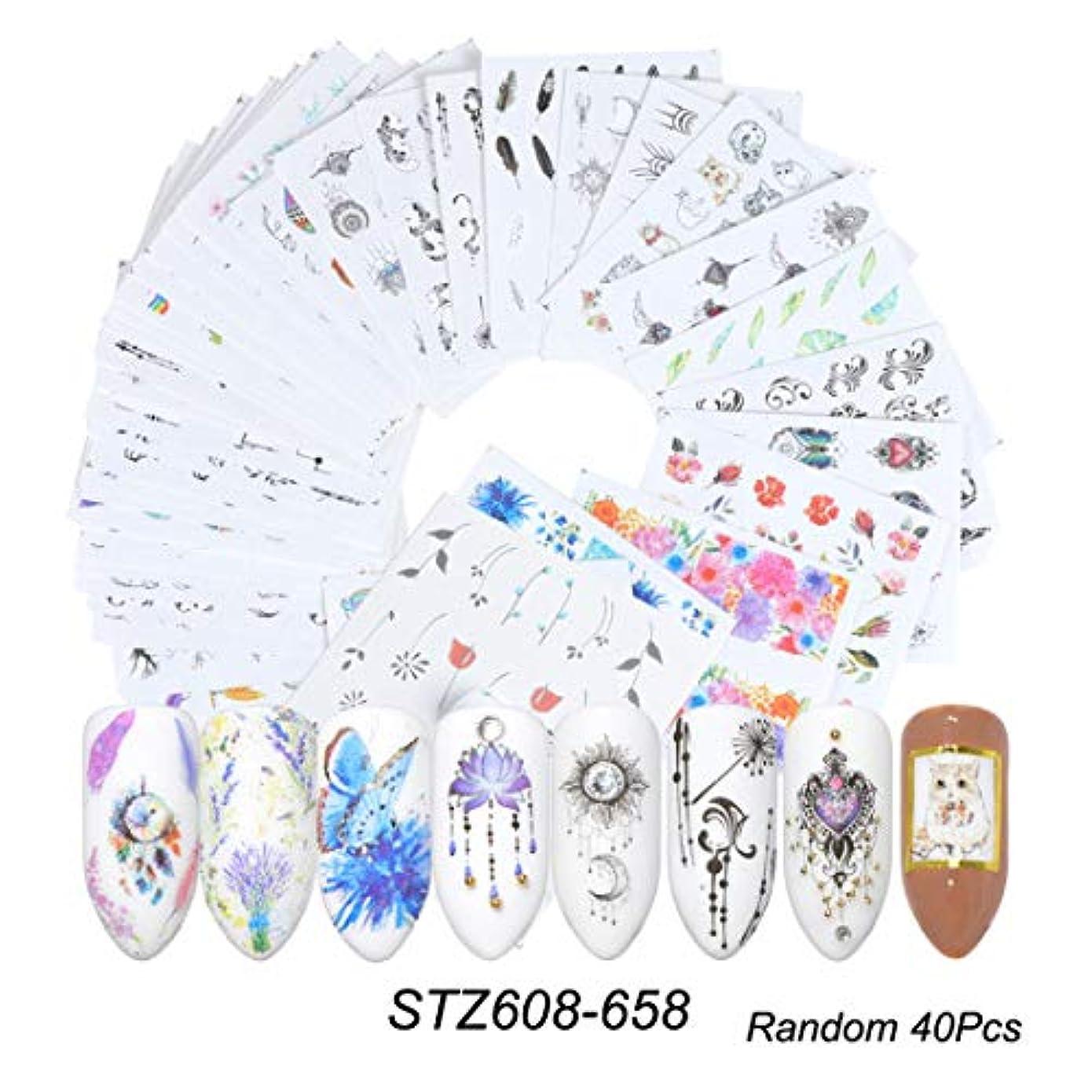 安全なプーノラリー(STZ608-658)40枚セットドリームキャッチャー ネイルシール ウォーターネイルシール 爪に貼るだけネイルデコレーション