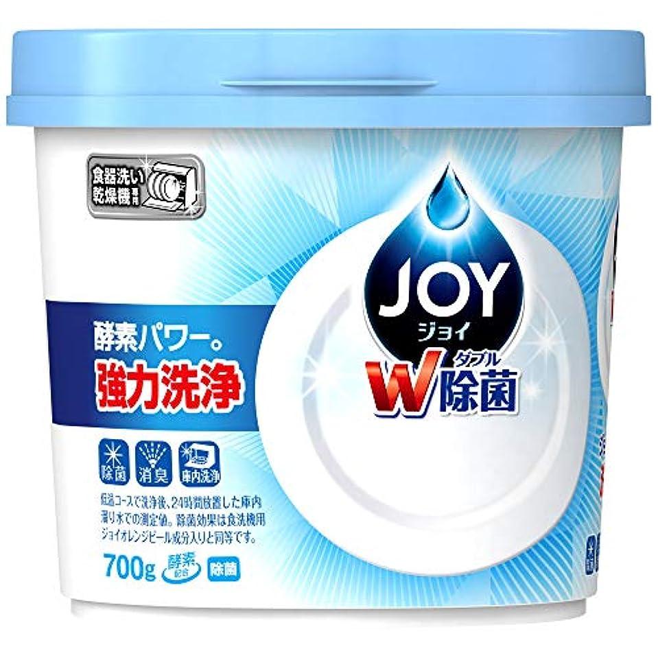 削減避難真珠のような食洗機用ジョイ 食洗機用洗剤 除菌 本体 700g