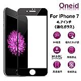 Oneid iPhone7専用 強化ガラスフィルム 3D Touch対応 高透明度 自動吸着 気泡ゼロ HD画面 硬度9H 飛散防止 指紋・汚れ防止 3D ラウンドエッジ加工(ブラック)